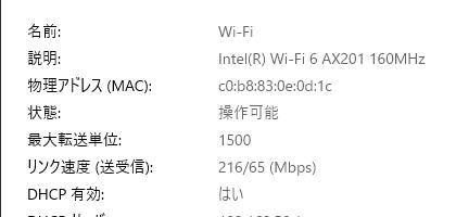 Wi-Fiルーター1台だけだと、遠方の部屋ではかなりリンク速度が落ちる