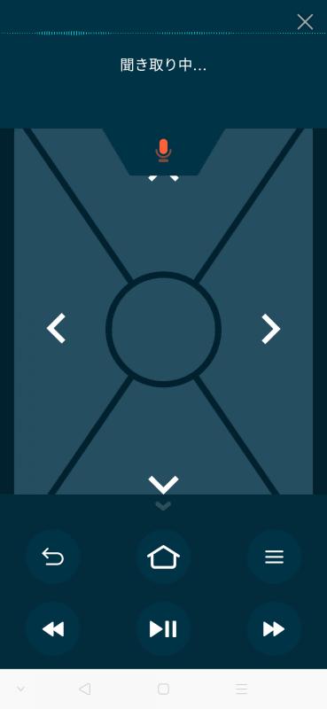 文字を入力したら、スマホの画面で[←(iOSは戻るボタン)]を押してカーソルキーを表示し、予測変換候補を選ぶ。マイクアイコンからは音声入力も可能