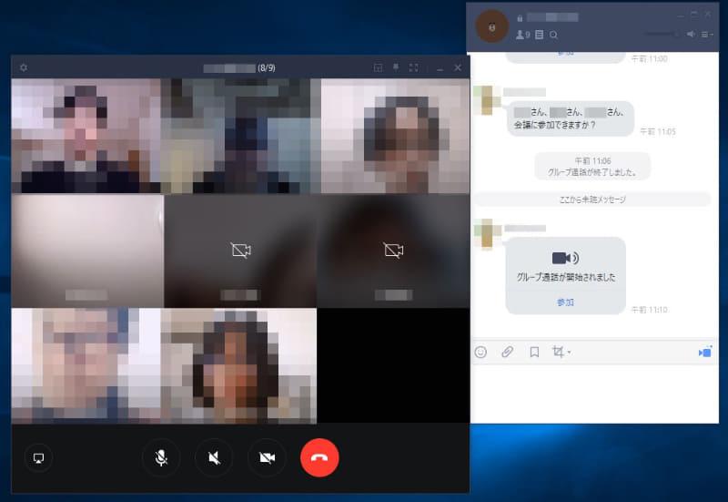 LINEのグループビデオ通話で全体ミーティング。その後、通信環境悪化で2人の顔が非表示に