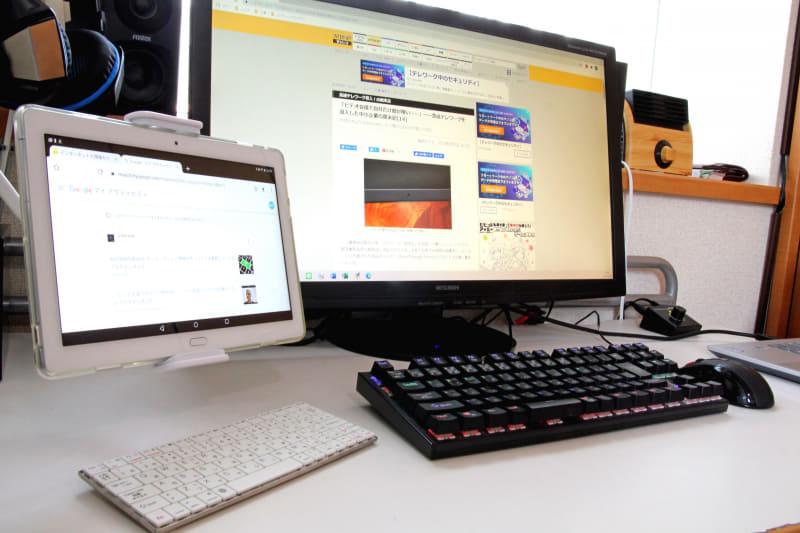 ノートPCの筐体が机の上でどうにも邪魔だったので、モニター+タブレットのデュアルディスプレイという環境に
