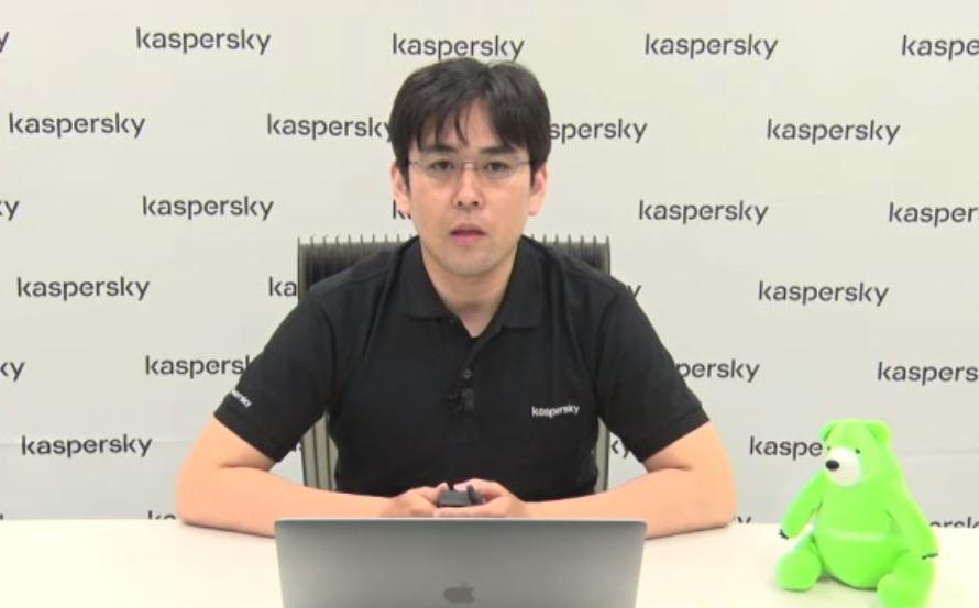 株式会社カスペルスキーの石丸傑氏(グローバル調査分析チームマルウェアリサーチャー)