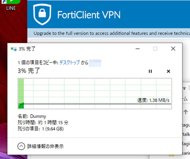 VPN接続による会社のネットワークへの負荷は?