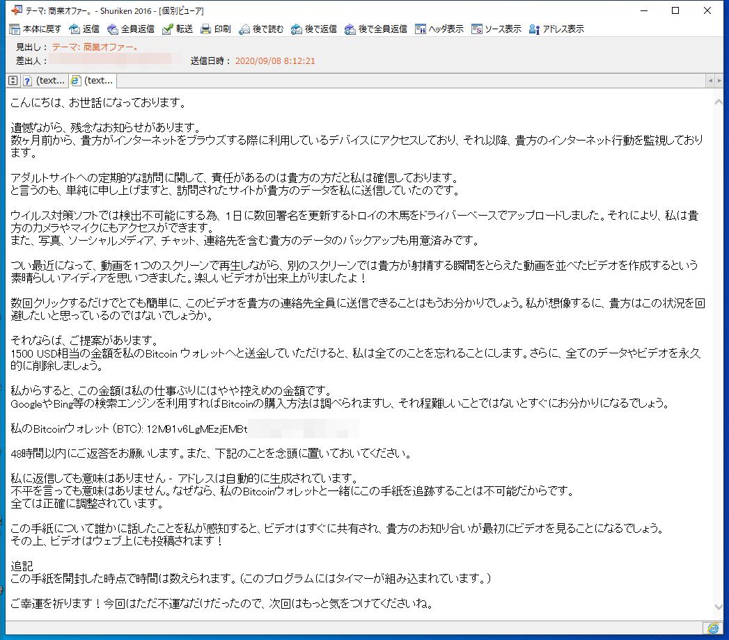 HTML表示にすると正常なテキストが表示されます