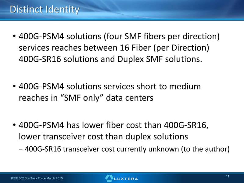 """ケーブルは確かに「400GBASE-SR16」より安くなるとは思うが、""""SMF only""""のデータセンターでも利用可能という話は(そういうデータセンターがあるのは事実だが)、全体の中でどの程度の売上を占めるかを考えると難しい気もする"""