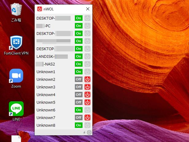 WOL用のソフトでデスクトップマシンの電源を遠隔操作する