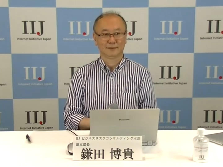 8月17日に行われた「個人データ保護に関するオンライン勉強会」の登壇者映像。全体的に寝ぼけた映像で登壇者の肩書もやや読みにくい