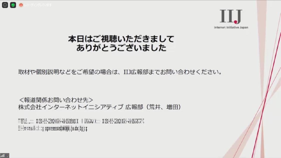 IIJによると、グループHDの設定はうまくできず360pでの配信となり、スライド画像がぼやけてしまう