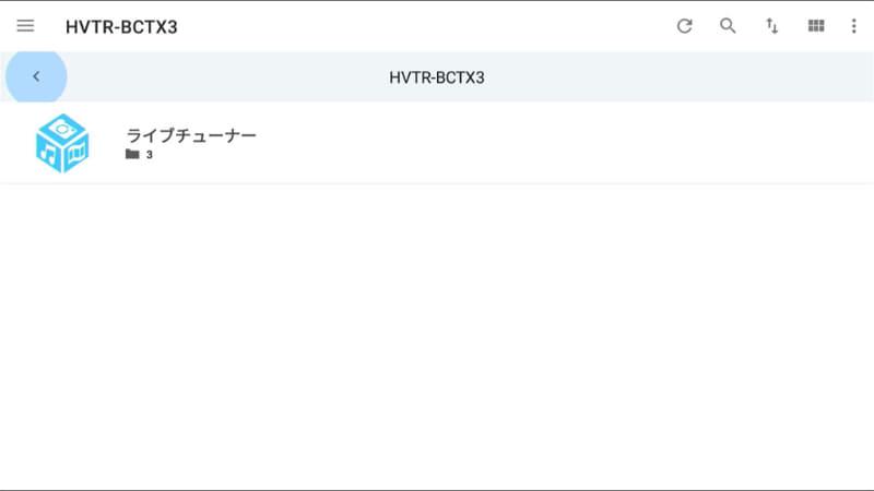REC-ONの起動直後やHDDのスリープ時は、ライブチューナーのみで「USB HDD]が表示されない。[本体設定]の[初回設定/その他]から[待機設定]を選び、[通常待機]を選んでおくと回避できる