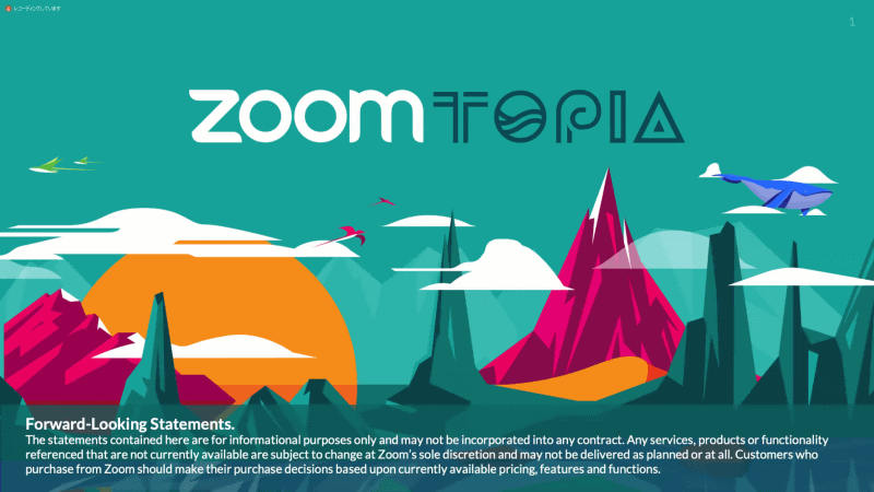 Zoomtopia Japan Session