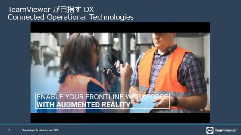 AIが指定した修理箇所に向かう際、スマートグラスを装着する