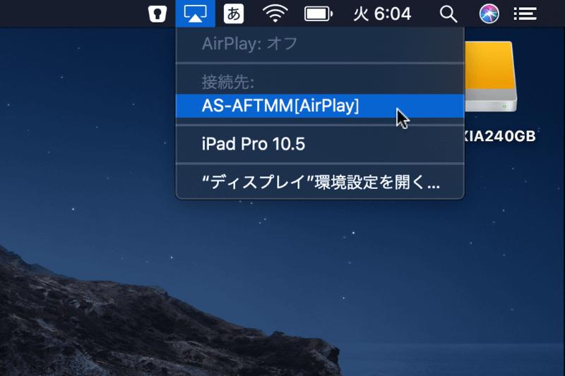 macOSでは、メニューバーにAirPlayアイコンが表示されるので、Fire TV Stickを選ぶ