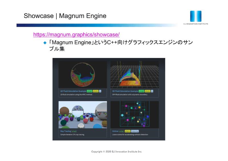 Magnum Engineのサンプル集。C++向けグラフィックスエンジン用