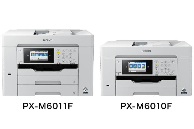 エプソン「PX-M6011F」(左)、「PX-M6010F」(右)