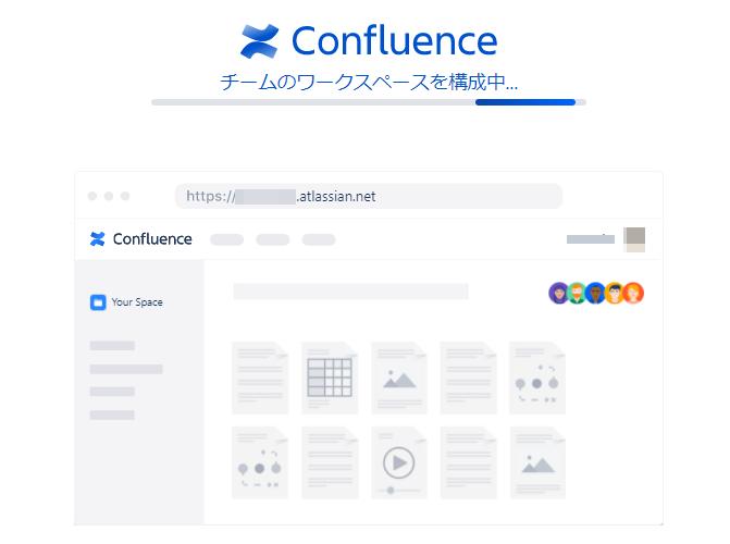 社内Wiki的なクラウドツールのConfluence。Trelloと同じく基本無料で使える