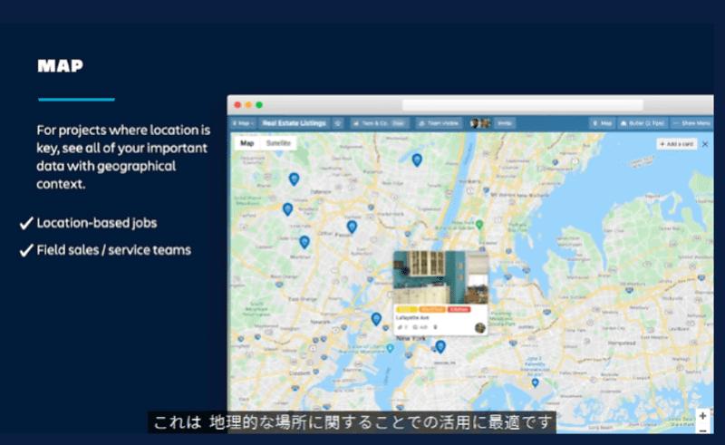 紐づけた位置情報から、カードを地図上に表示する「マップビュー」