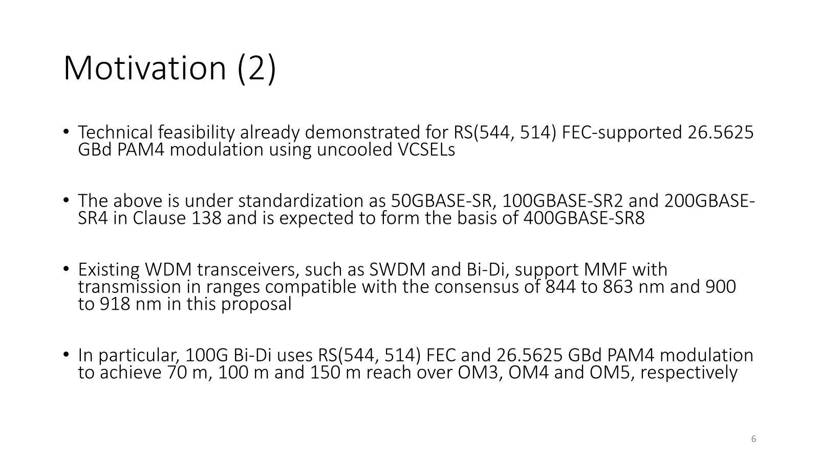 Bi-Di、つまりWDMを利用しての1本の光ファイバーを使った双方向通信が既に現実的、とやや強弁している気もなくはない。技術的には確かに熟しているのだろうが、問題はコストだ
