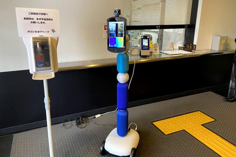 アバターロボット「newme(ニューミー)」に熱画像/温度カメラモジュールを搭載し検温機能を持たせた