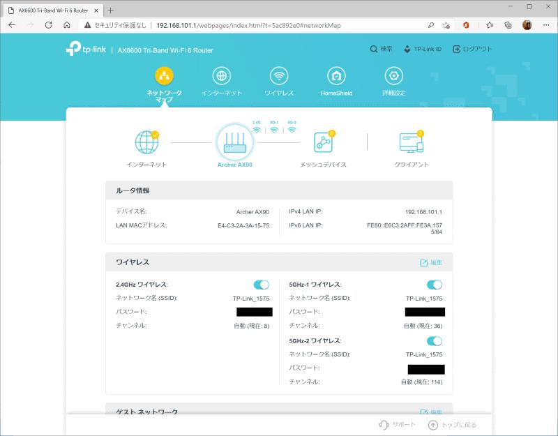 設定画面にはアイコンが多く使われ分かりやすい。接続図のアイコンをクリックすると各設定が表示されるのも秀逸