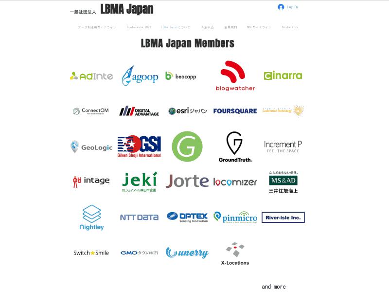 一般社団法人LBMA Japanのメンバー