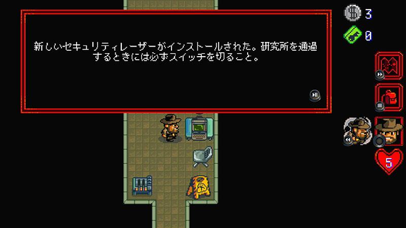 セリフを含めしっかり日本語に翻訳されている (C) Netflix, Inc 2017, Code and Game Design (C) BonusXP, Inc 2017