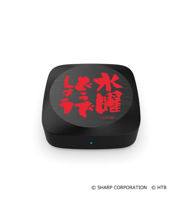 Bluetooth送信機