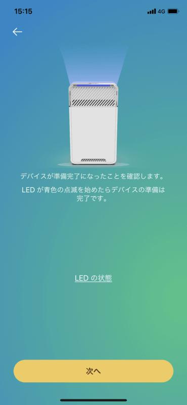 スマートフォン向けの「QuRouter」アプリで簡単にセットアップできる