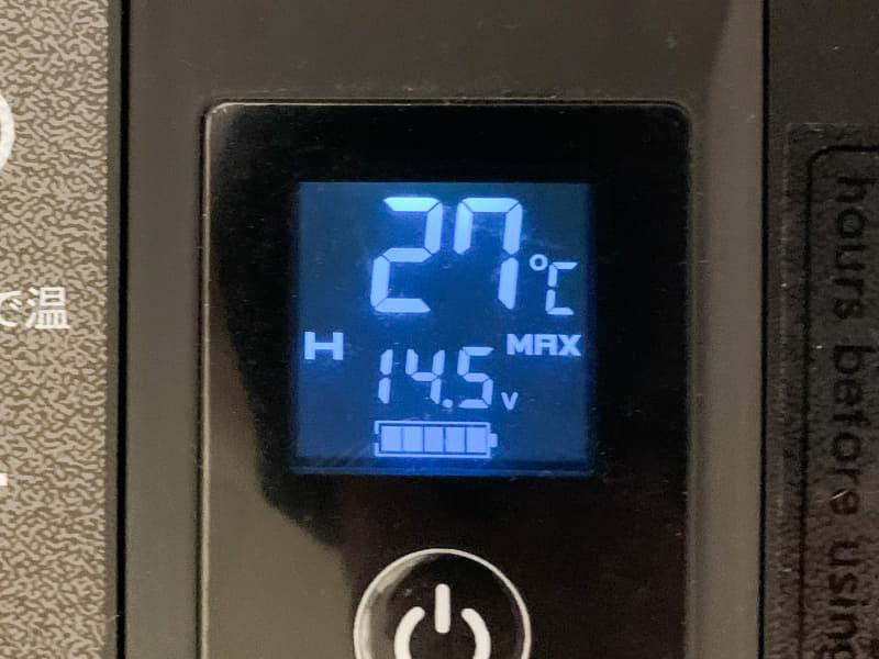 室温の27℃からMAXモードでスタート