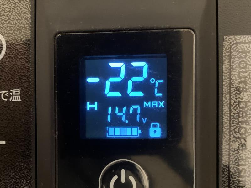 最初の30分ほどで0℃、約2時間でマイナス22℃に到達した