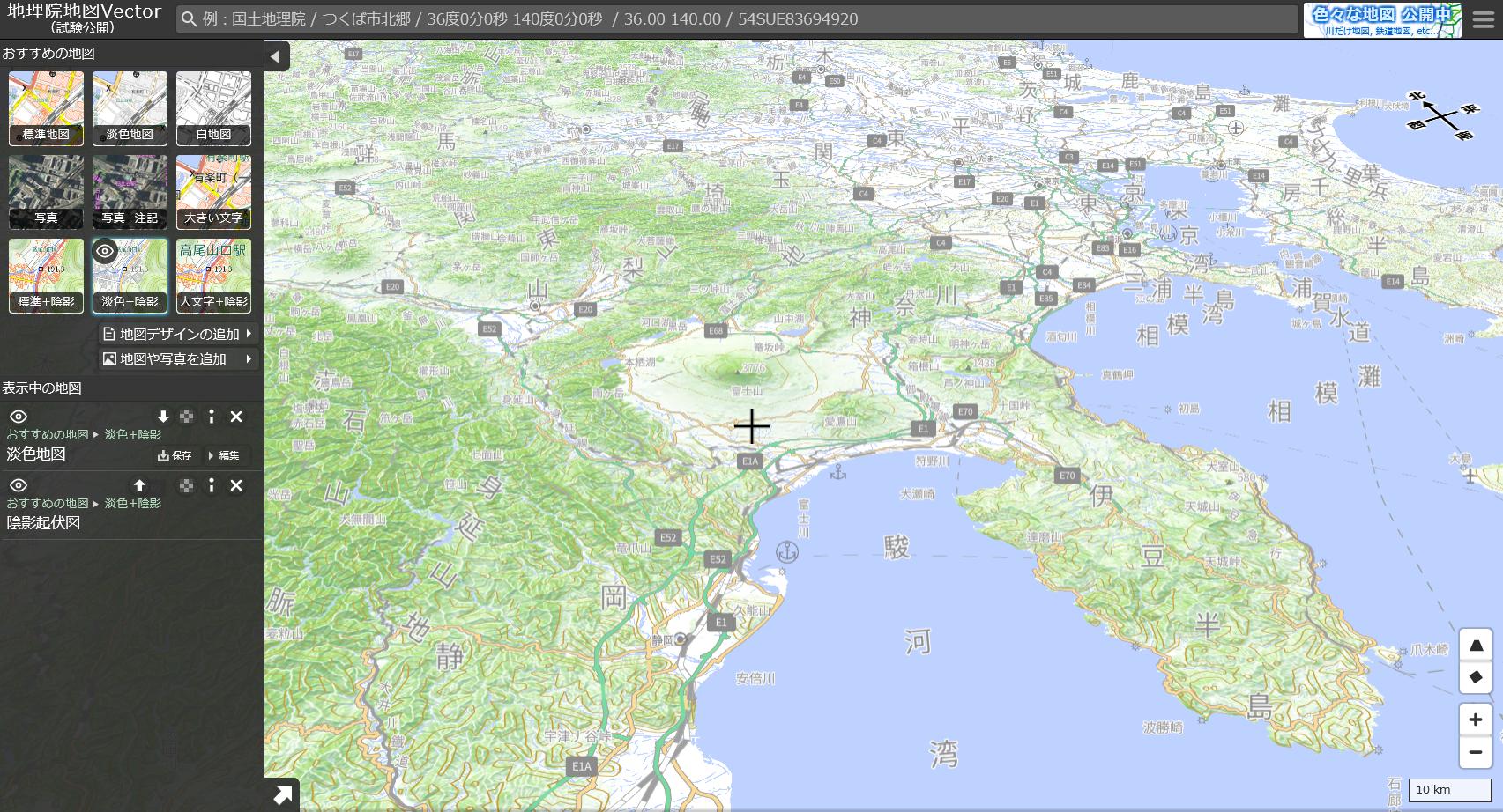 地理院地図Vector夏休みの自由研究におすすめ! 国土地理院の「地理院地図Vector」で自分の地図をデザインしてみよう!