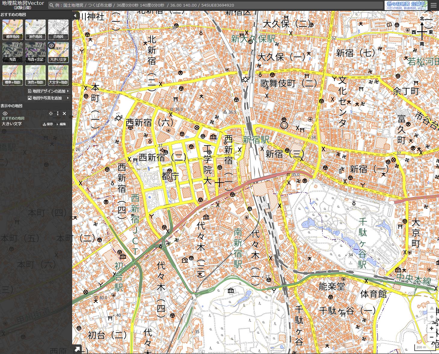 大きい文字夏休みの自由研究におすすめな国土地理院「地理院地図Vector」の大きい文字表示画面