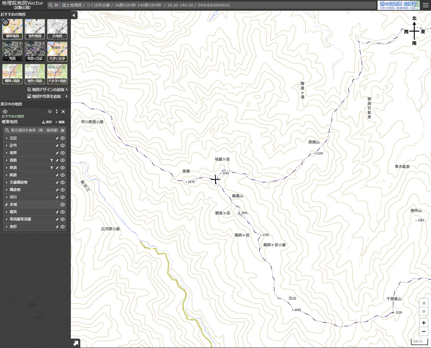 標準地図(山岳エリア)夏休みの自由研究におすすめな国土地理院「地理院地図Vector」の標準地図(山岳エリア)画面