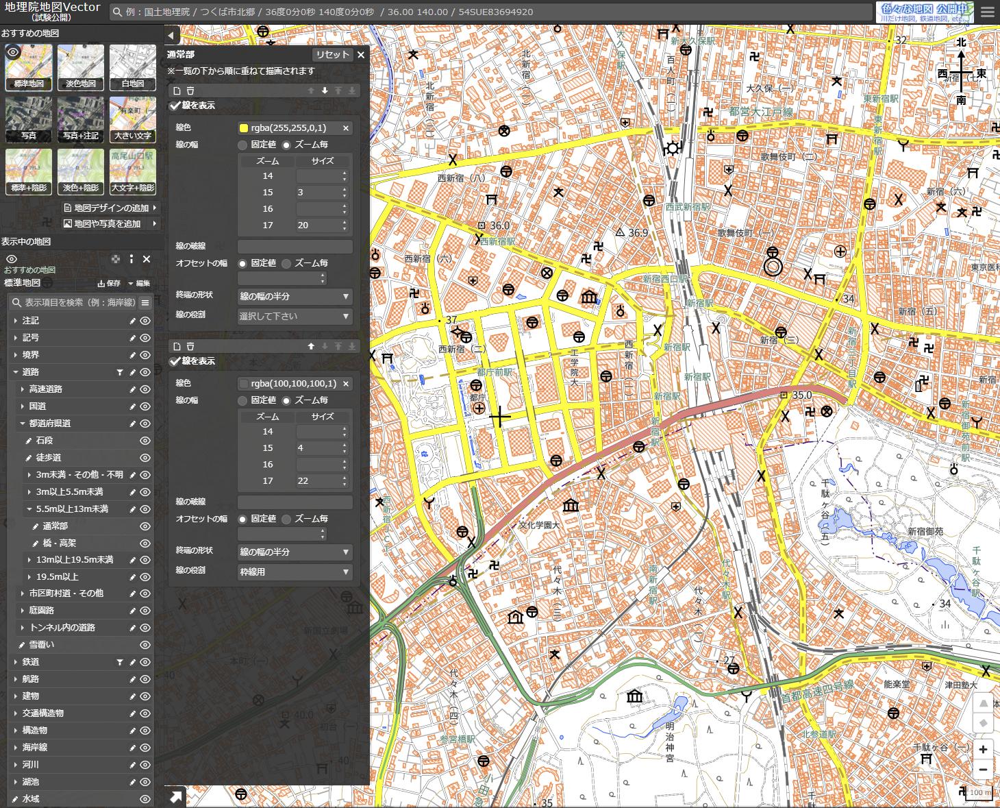 さまざまな項目を細かく変更可能夏休みの自由研究におすすめな国土地理院「地理院地図Vector」の表示項目設定画面