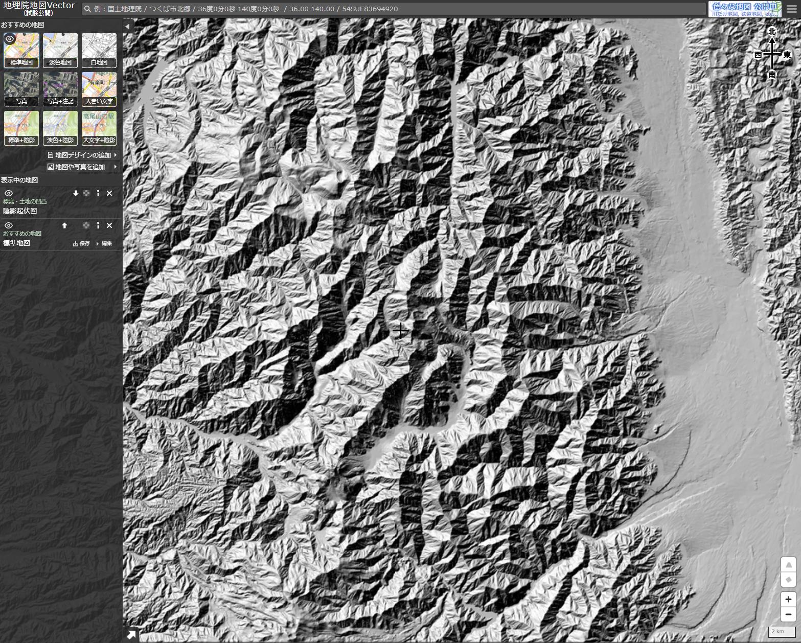 陰影起伏図夏休みの自由研究におすすめな国土地理院「地理院地図Vector」の陰影起伏図画面