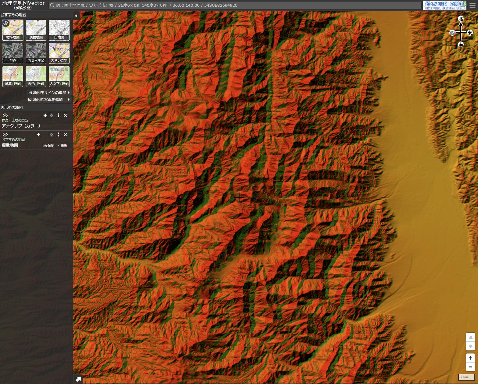 アナグリフ(カラー)夏休みの自由研究におすすめな国土地理院「地理院地図Vector」のアナグリフ(カラー)画面
