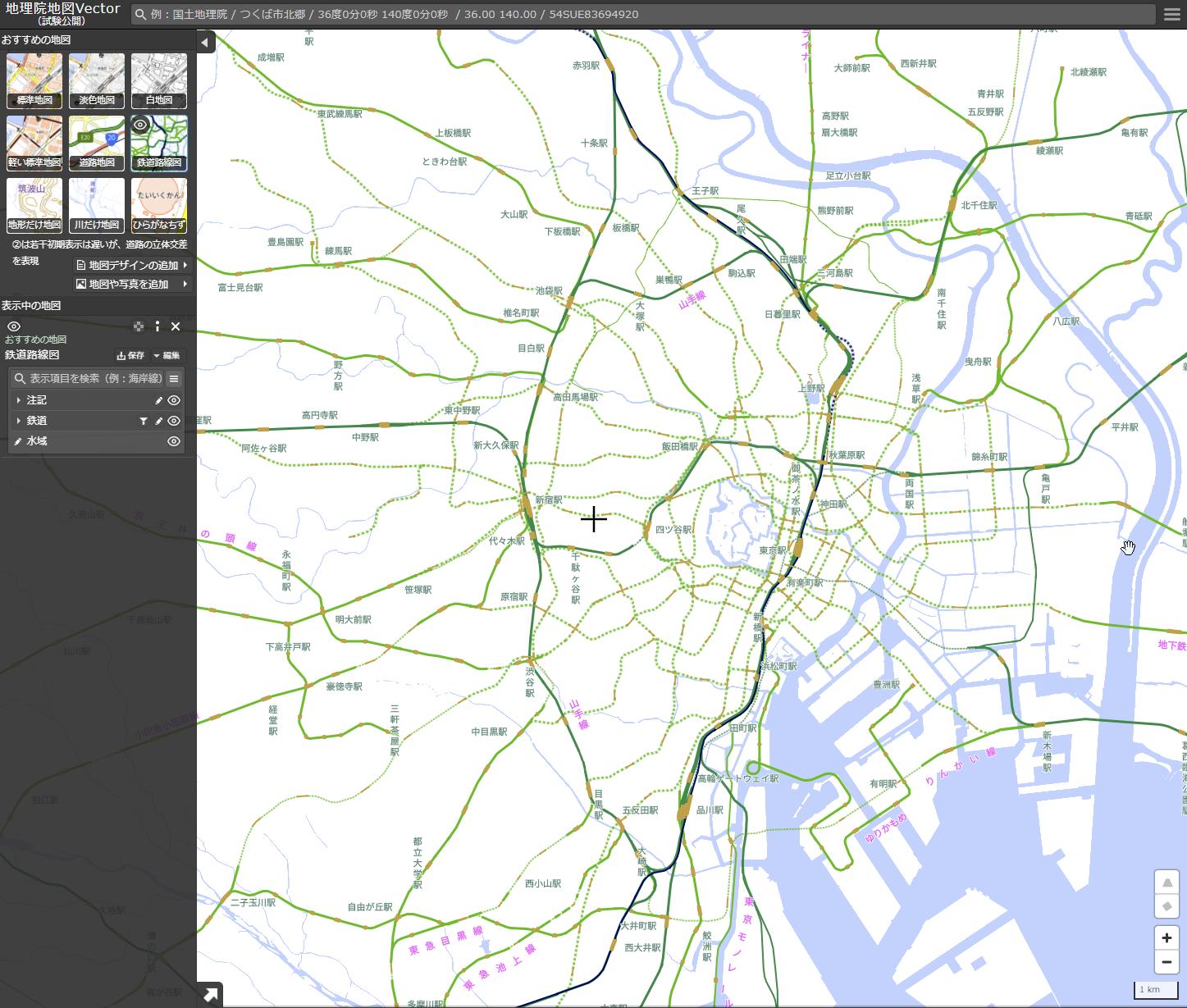 鉄道路線図夏休みの自由研究におすすめな国土地理院「地理院地図Vector」の鉄道路線図画面