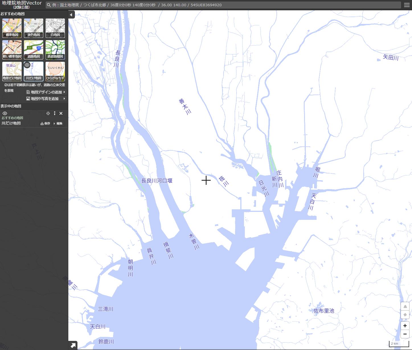 川だけ地図夏休みの自由研究におすすめな国土地理院「地理院地図Vector」の川だけ地図画面
