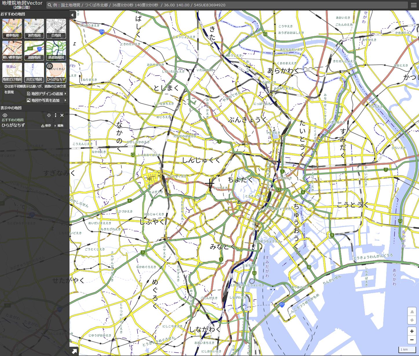 ひらがなちず夏休みの自由研究におすすめな国土地理院「地理院地図Vector」のひらがなちず画面