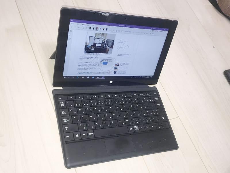 初代Surface Pro。メモリ4GBでも「OneNote専用機」なら十分使える
