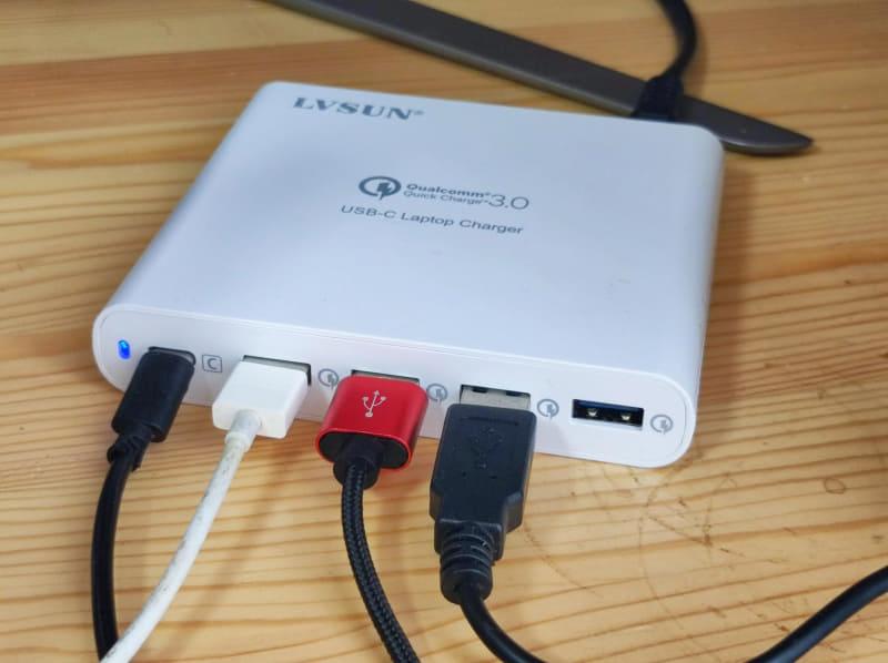 LVSUNの5ポートUSB充電器「LS-Q5U-PD」