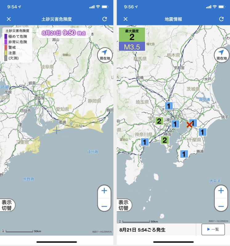 「土砂災害 危険度マップ」画面(左)と「地震情報」画面(右)「NHK ニュース・防災アプリ」の使い方:「土砂災害 危険度マップ」画面と「地震情報」画面