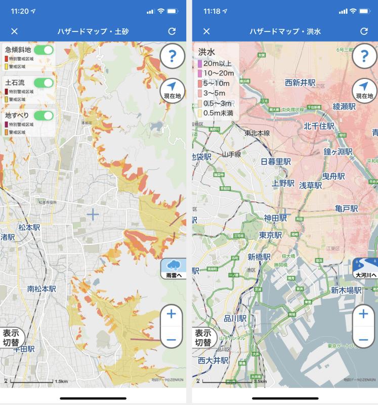 「ハザードマップ(洪水)」画面(左)と「ハザードマップ(土砂災害)」画面(右)「NHK ニュース・防災アプリ」の使い方:「ハザードマップ(洪水)」画面と「ハザードマップ(土砂災害)」画面