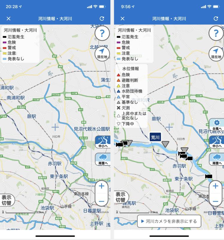 「河川情報 大河川」画面。河川が強調表示される(左)。河川をタップすると、カメラと水位情報のアイコンが表示される(右)「NHK ニュース・防災アプリ」の使い方:「河川情報 大河川」画面、カメラアイコンと水位情報アイコン