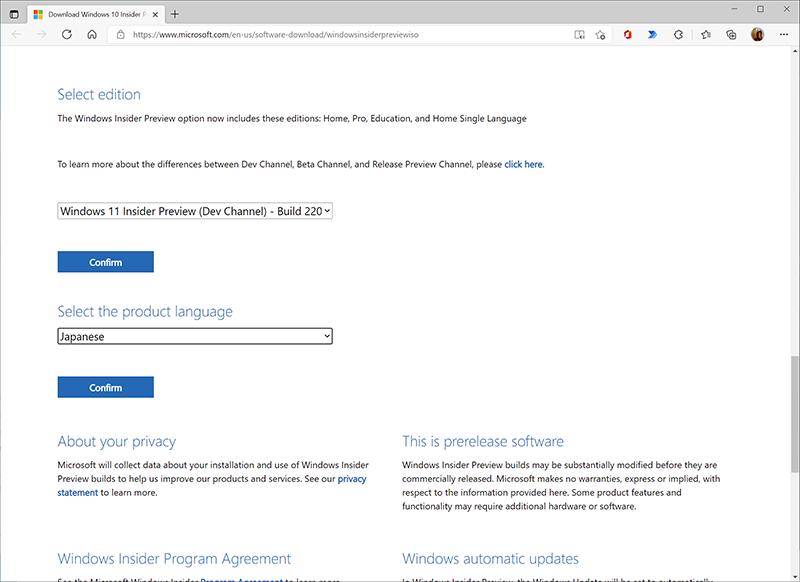 ビルドや言語を指定してISOファイルをダウンロード可能