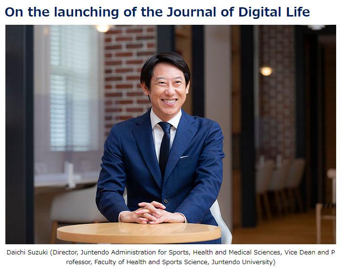 鈴木大地氏(Journal of Digital Lifeより)