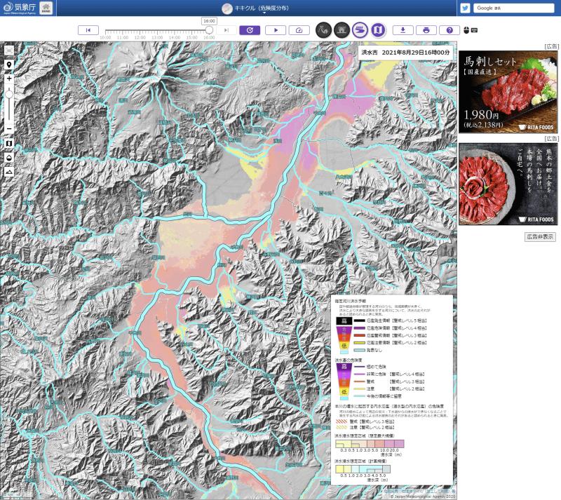 地形入りの背景地図に切り替え可能キキクルの地形入りの背景地図