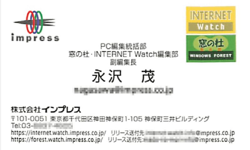 画質:ノーマル、圧縮率:低い(ファイルサイズ:大)→110KB