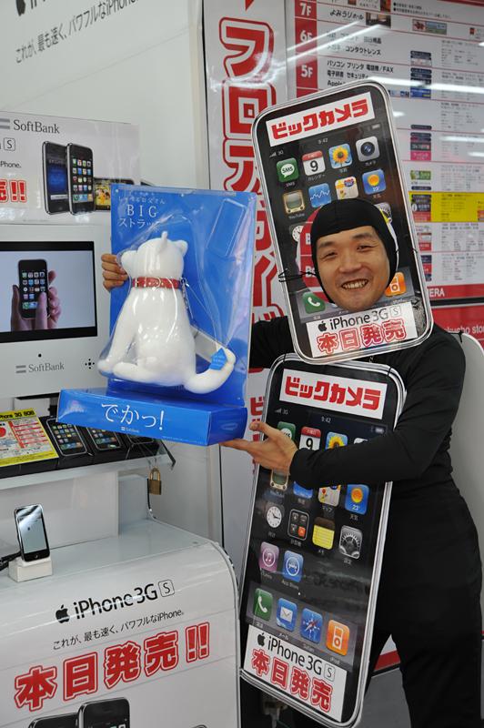 ビックカメラ有楽町店には「iPhoneマン」が登場して「iPhone 3GS」の発売をアピール