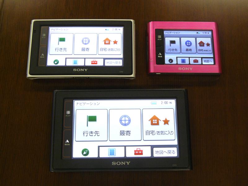 4.8V型画面の「NV-U3」(左上)、3.5V型画面の「NV-U3C」(右上)、6.1V型画面の「NV-U3DV」(下)