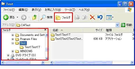 1)「フォルダ」をクリックし、ウィンドウ左のエクスプローラーバーにフォルダを表示させます