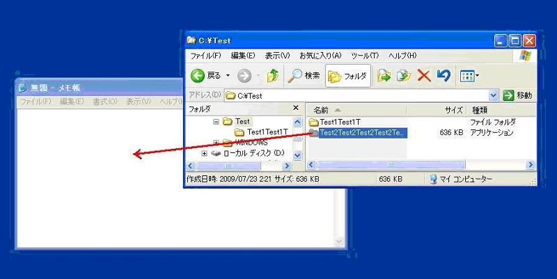 1)メモ帳を起動して、中身をチェックしたいファイルをドラッグ&ドロップします